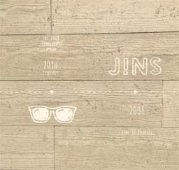 Finished projects: JINS Eyewear - Santa Cara, CA - Timber Effect Original